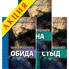 Набор из 3 книг (акция)