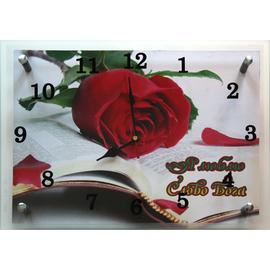 """Часы настенные малые """"Я люблю Слово Бога"""" (код 13)"""