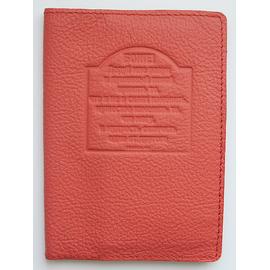 Обложка на водительские документы -Боже! Даруй мне разум и душевный покой... красный