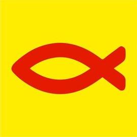 Наклейка Мини 5х5 см Красная Рыбка на желтом фоне