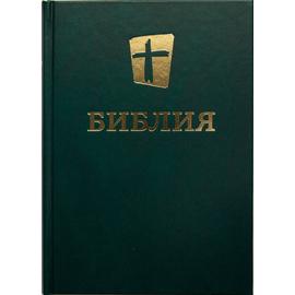 БИБЛИЯ. Новый перевод на русский язык (073, зелёная)