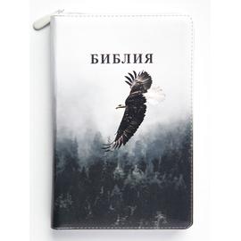 """Библия (14,3х22 см, искусств. кожа, фотопечать """"орёл"""", молния, золотой обрез, индексы, 2 закладки, слова Иисуса выделены жирным, крупный шрифт)"""