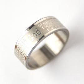 Кольцо - Молитва о душевном покое - на английском (под серебро)