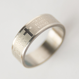 Кольцо - Иеремия 29:11 - на английском (под серебро)