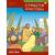 Страсти Христовы, развивающее пособие для детей, книга 6