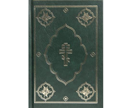 Библия с неканоническими книгами Ветхого Завета (12х17см, зелёный твёрдый переплёт)
